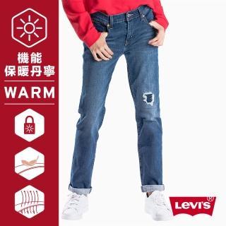【LEVIS】男友褲 / 中腰寬鬆版牛仔長褲 / Boyfriend Fit / 刷破補丁(版型:上寬下窄)  LEVIS