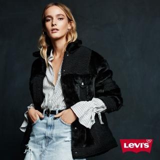 【LEVIS】女款 鋪棉外套 / 絨毛拼接 / 寬鬆版型  LEVIS