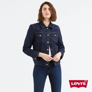 【LEVIS】女款 牛仔外套 / 雙面穿 / 銀色羽絨  LEVIS