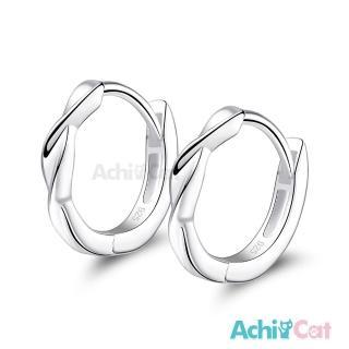 【AchiCat】925純銀耳環 無可取代 純銀易扣耳環 GS7103好評推薦  AchiCat