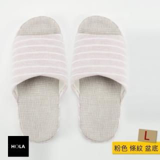 【HOLA】HOLA 舒適條紋盆底拖 粉色 L推薦折扣  HOLA