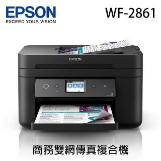 【EPSON】WF-2861商務雙網傳真複合機+1黑3彩墨水組7折  EPSON