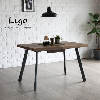 【obis】Ligo伸縮餐桌  obis