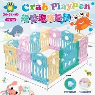 【Ching Ching 親親】螃蟹遊戲圍欄(12片圍欄+門片)好評推薦  Ching Ching 親親