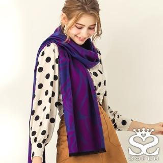 【SOFER】凡爾賽玫瑰100%蠶絲圍巾(櫻桃紫)  SOFER