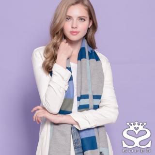 【SOFER】幾何格紋100%蠶絲圍巾(藍灰)強力推薦  SOFER