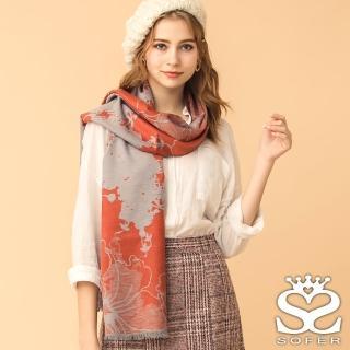 【SOFER】戀戀花卉100%蠶絲圍巾(灰橘) 推薦  SOFER