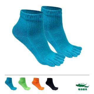 【母子鱷魚】多功能吸濕排汗五趾運動襪推薦折扣  母子鱷魚
