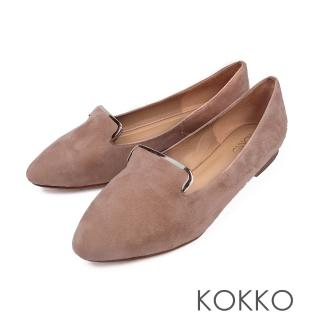 【KOKKO集團】心之所向金屬邊手工柔軟平底鞋(嬌柔杏)  KOKKO集團