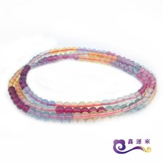 【鑫運來】繽紛紫螢石多圈手鍊(108顆 珠約4-5mm) 推薦  鑫運來