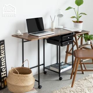 【AMOS 亞摩斯】輕工業復古風摺疊收納桌(收納桌)  AMOS 亞摩斯