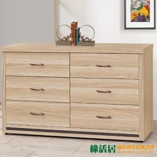 【綠活居】巴爾 時尚4尺木紋六斗櫃/收納櫃  綠活居