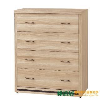 【綠活居】巴爾 時尚2.8尺木紋四斗櫃/收納櫃  綠活居