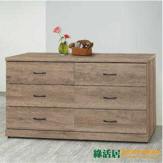 【綠活居】莉莉 時尚3.8尺木紋六斗櫃/收納櫃  綠活居