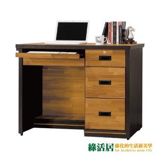 【綠活居】巴爾 時尚3.4尺三抽書桌/電腦桌強力推薦  綠活居