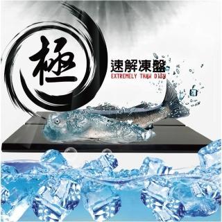 【金德恩】台灣製造 零消耗能量排水槽設計自然急速解凍盤  金德恩
