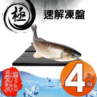 【金德恩】台灣製造 42x59cm 四入組超大尺寸零消耗能量排水槽設計自然急速解凍盤(適合大魚大肉) 推薦  金德恩