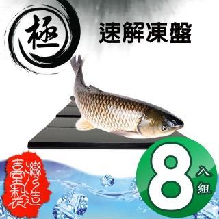 【金德恩】台灣製造 84x59cm 八入組超大尺寸零消耗能量排水槽設計自然急速解凍盤(適合大魚大肉) 推薦  金德恩