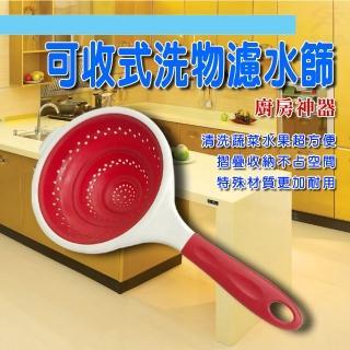 【金德恩】台灣製造 伸縮型濾水瓢(不占空間好收納/台灣製造)  金德恩