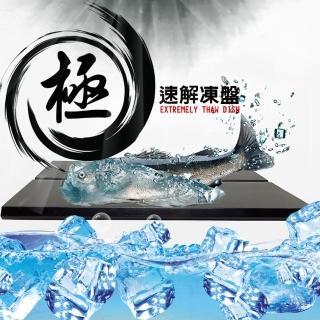 【金德恩】台灣製造 零消耗能量排水槽設計自然急速解凍盤(解凍盤/台灣製造) 推薦  金德恩