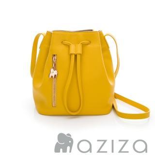 【AZIZA】MAHA 水桶包(黃)  AZIZA