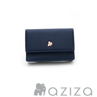 【AZIZA】翻蓋名片夾(藍)  AZIZA