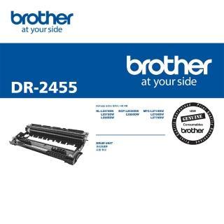 【Brother】DR-2455 原廠感光滾筒強力推薦  Brother