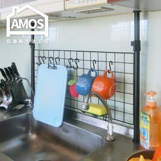 【AMOS 亞摩斯】75*35頂天立地網片置物架(置物架)推薦折扣  AMOS 亞摩斯
