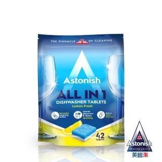 【Astonish】英國潔全效洗碗機專用洗碗錠(檸檬清新20g X 42錠/包)推薦折扣  Astonish