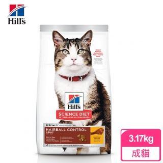 【Hills 希爾思】均衡發育 雞肉配方-幼貓1歲以下(10公斤)  Hills 希爾思