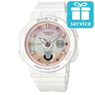 【CASIO 卡西歐】BABY-G 海洋女神波光閃耀運動腕錶-白X粉面(BGA-250-7A2)  CASIO 卡西歐