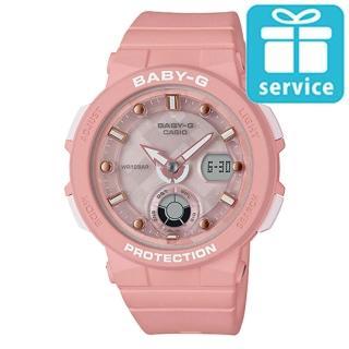 【CASIO 卡西歐】BABY-G 海洋女神波光閃耀運動腕錶-杏粉(BGA-250-4A)強力推薦  CASIO 卡西歐
