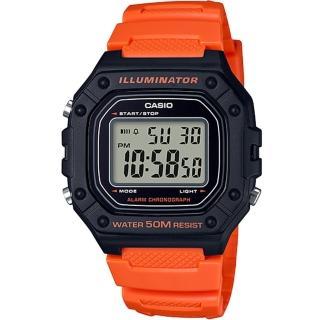 【CASIO 卡西歐】方形機能性運動電子錶-橘(W-218H-4B2VDF) 推薦  CASIO 卡西歐