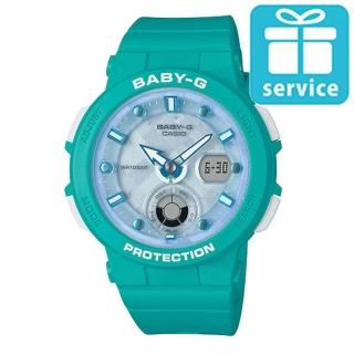 【CASIO 卡西歐】BABY-G 海洋女神波光閃耀運動腕錶-蒂芬妮藍(BGA-250-2A)推薦折扣  CASIO 卡西歐