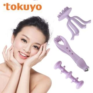 【tokuyo】Beauty Care 按摩舒壓三件組 TG-008(隨身紓壓按摩小物)強力推薦  tokuyo