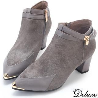 【Deluxe】全真皮潮流時尚馬毛短靴(灰)推薦折扣  Deluxe