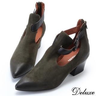 【Deluxe】全真皮俐落女孩尖頭挖空裸靴(黑☆綠)  Deluxe