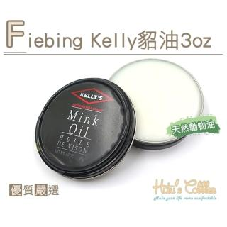 【糊塗鞋匠】L224 Fiebing Kelly貂油3oz(瓶)推薦折扣  糊塗鞋匠