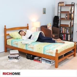 【RICHOME】京都實木3.5呎單人床(胡桃木色)  RICHOME