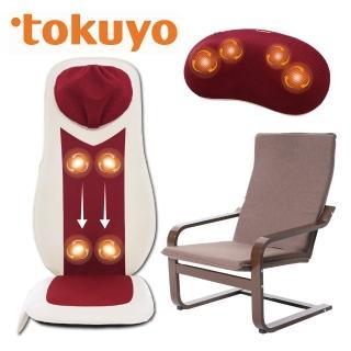【tokuyo】3D巧手勁按摩墊+3D隨身墊+扶手椅  tokuyo