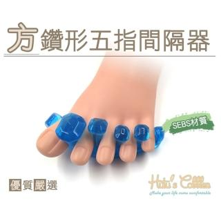 【糊塗鞋匠】J50 方鑽形五指間隔器(5雙)好評推薦  糊塗鞋匠