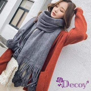 【Decoy】流蘇球球*簡約加大仿羊絨披肩圍巾/灰  Decoy