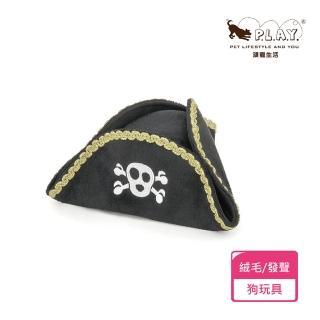 【P.L.A.Y.】派頭小子-海盜船長帽(狗狗最愛啾啾玩具)  P.L.A.Y.