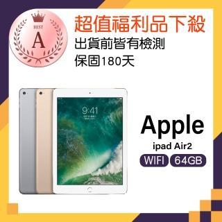 【Apple 蘋果】福利品 iPad Air 2 Wi-Fi 64GB 平板電腦(A1566)好評推薦  Apple 蘋果