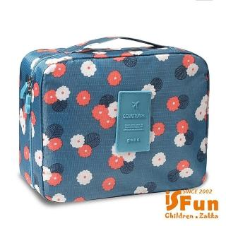 【iSFun】立體鋪棉*旅行盥洗化妝箱包/藍漾花朵  iSFun