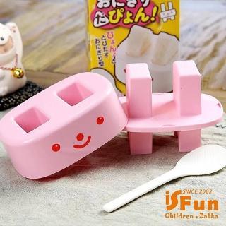 【iSFun】兔子模具*DIY親子料理手作飯團飯勺組 推薦  iSFun
