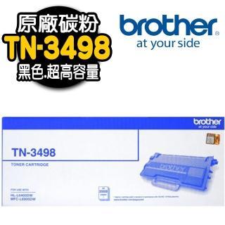 【Brother】TN-3498 原廠黑色超高容量碳粉匣  Brother