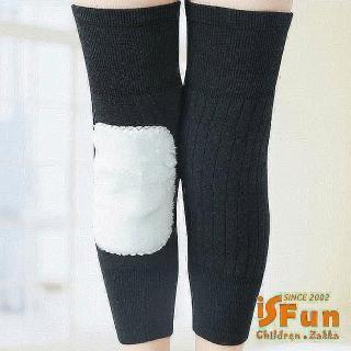 【iSFun】膝蓋保暖*秋冬防寒仿羊絨加長護膝襪/黑強力推薦  iSFun