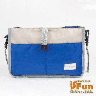 【iSPurple】兩用包中包*嬰兒推車媽媽鋪棉收納包/2色可選強力推薦  iSPurple