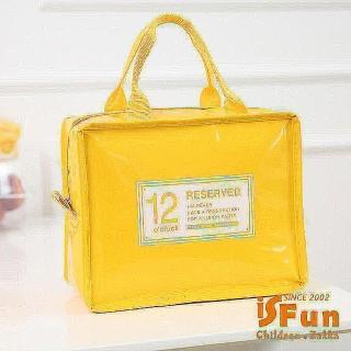 【iSFun】繽紛皮革*韓風保溫保冷方型便當袋/多色可選  iSFun